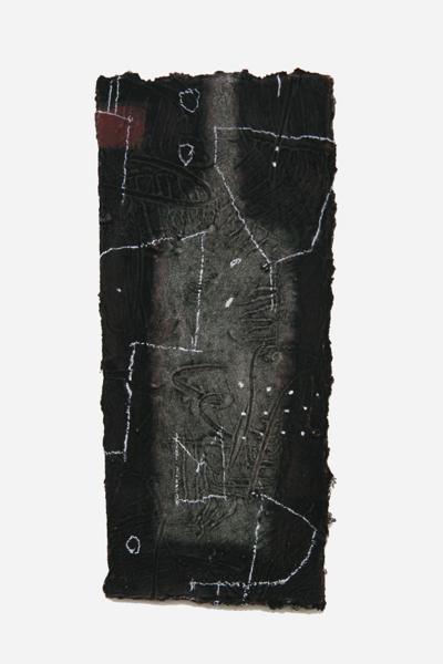 蒼き春2011235×102変